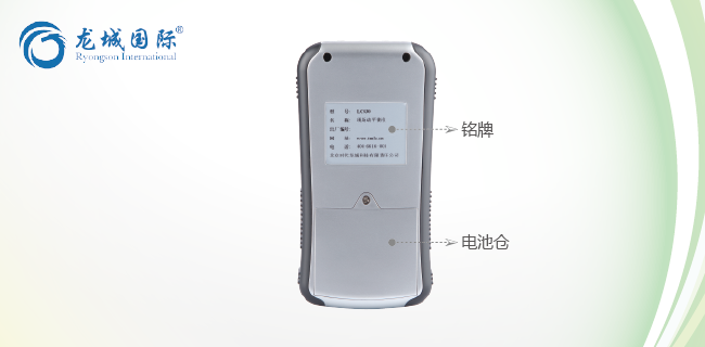 LC-830 手持式机床现场动平衡仪