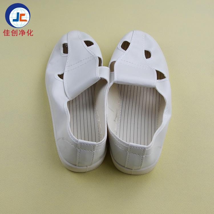 防静电皮革四眼鞋 防靜電鞋
