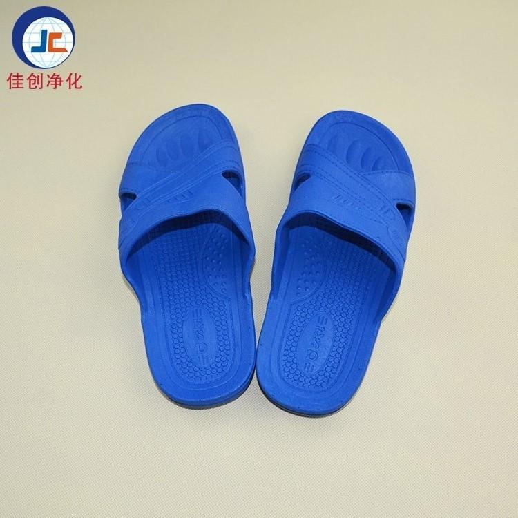 蓝色防靜電拖鞋