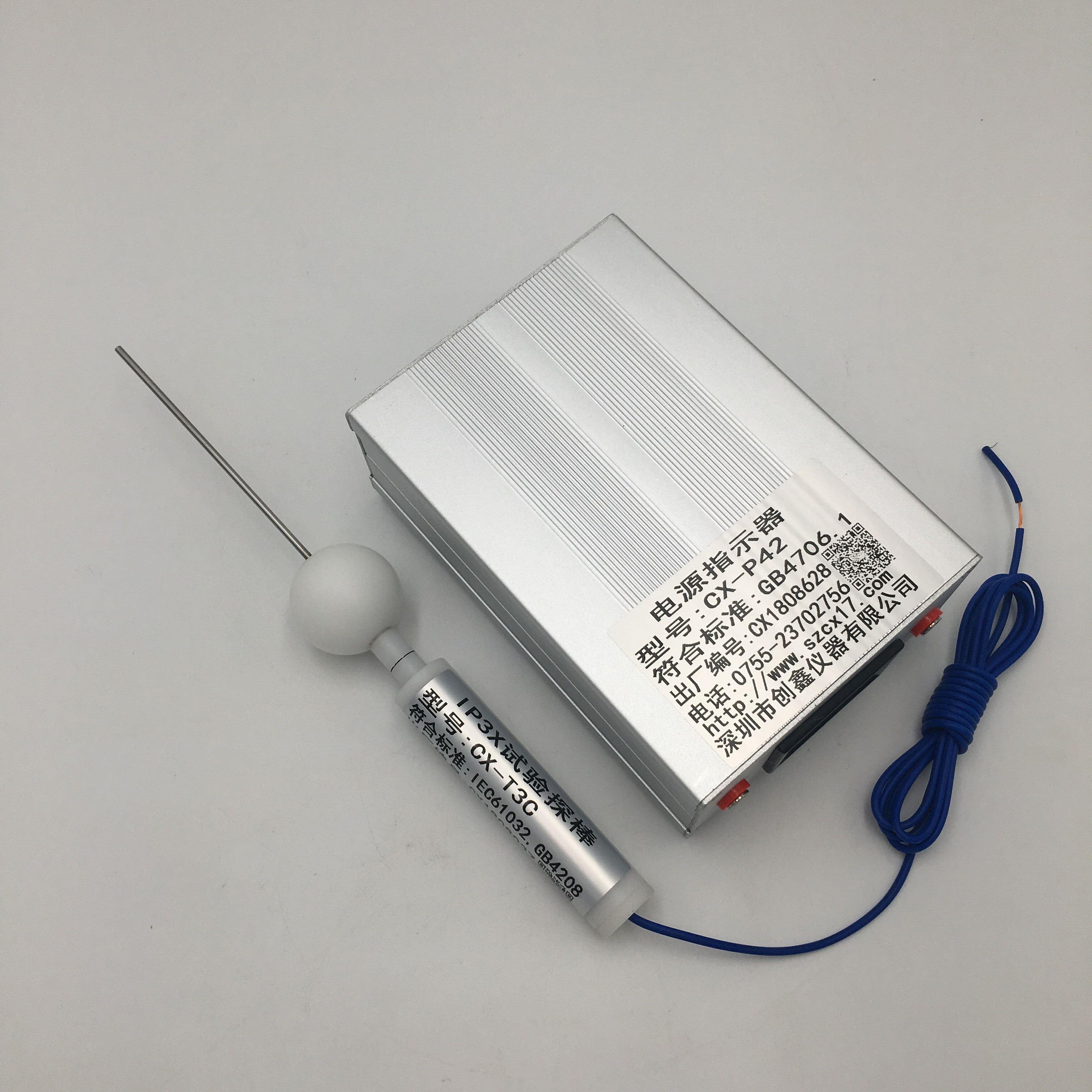 GB4208-IP3X防护等级试具