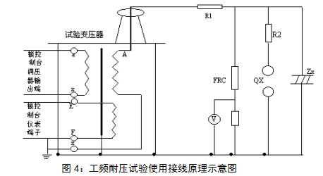 电路 电路图 电子 户型 户型图 平面图 原理图 458_250