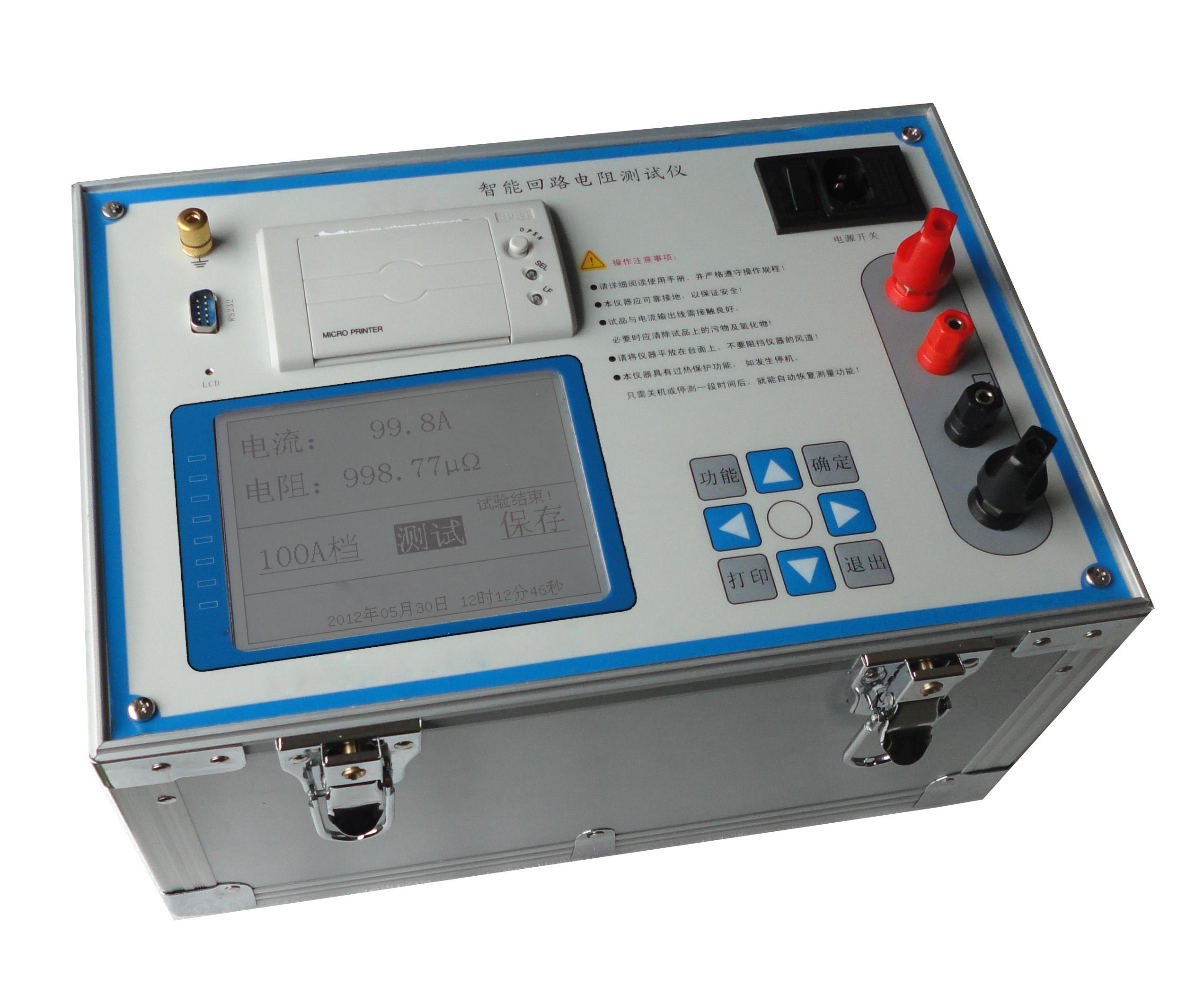 回路电阻及电缆电线,焊缝接触电阻的测量,仪器测量数据准确,性能稳定