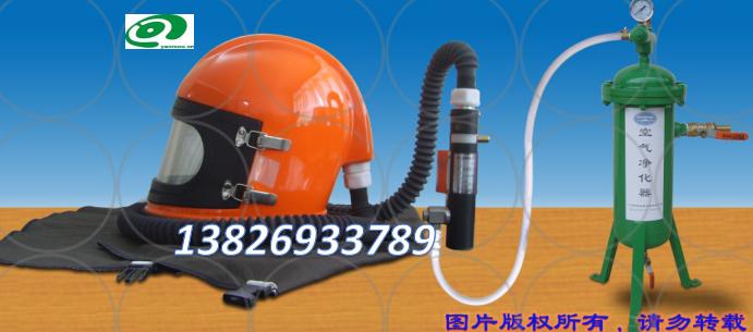 空气温度调节器