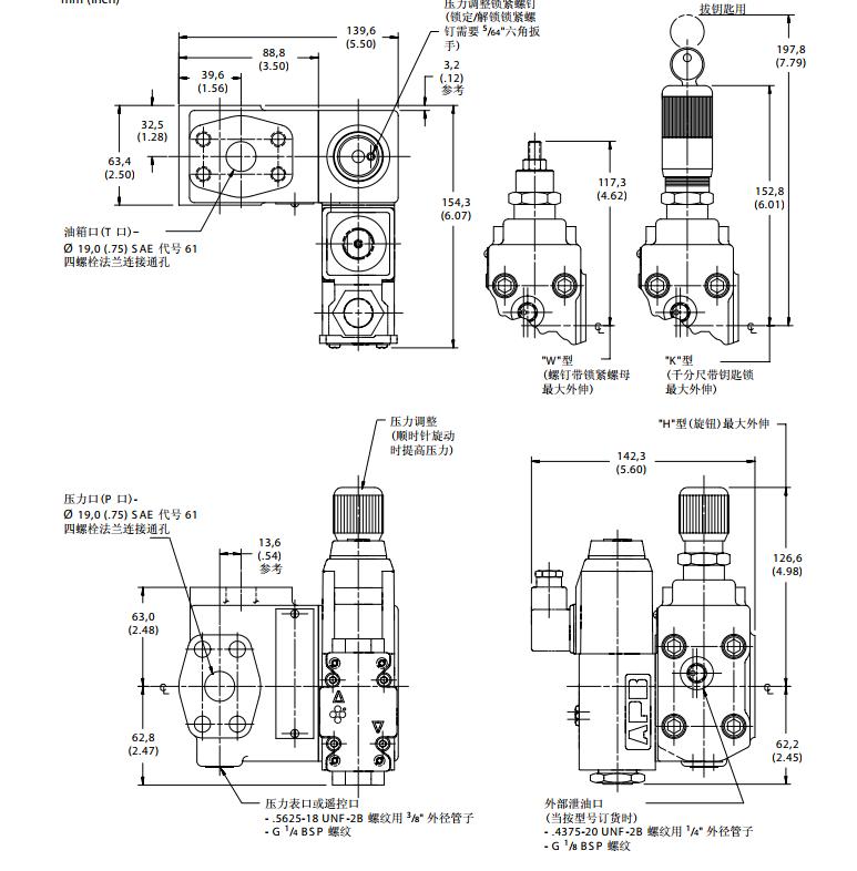电路 电路图 电子 户型 户型图 平面图 原理图 773_786