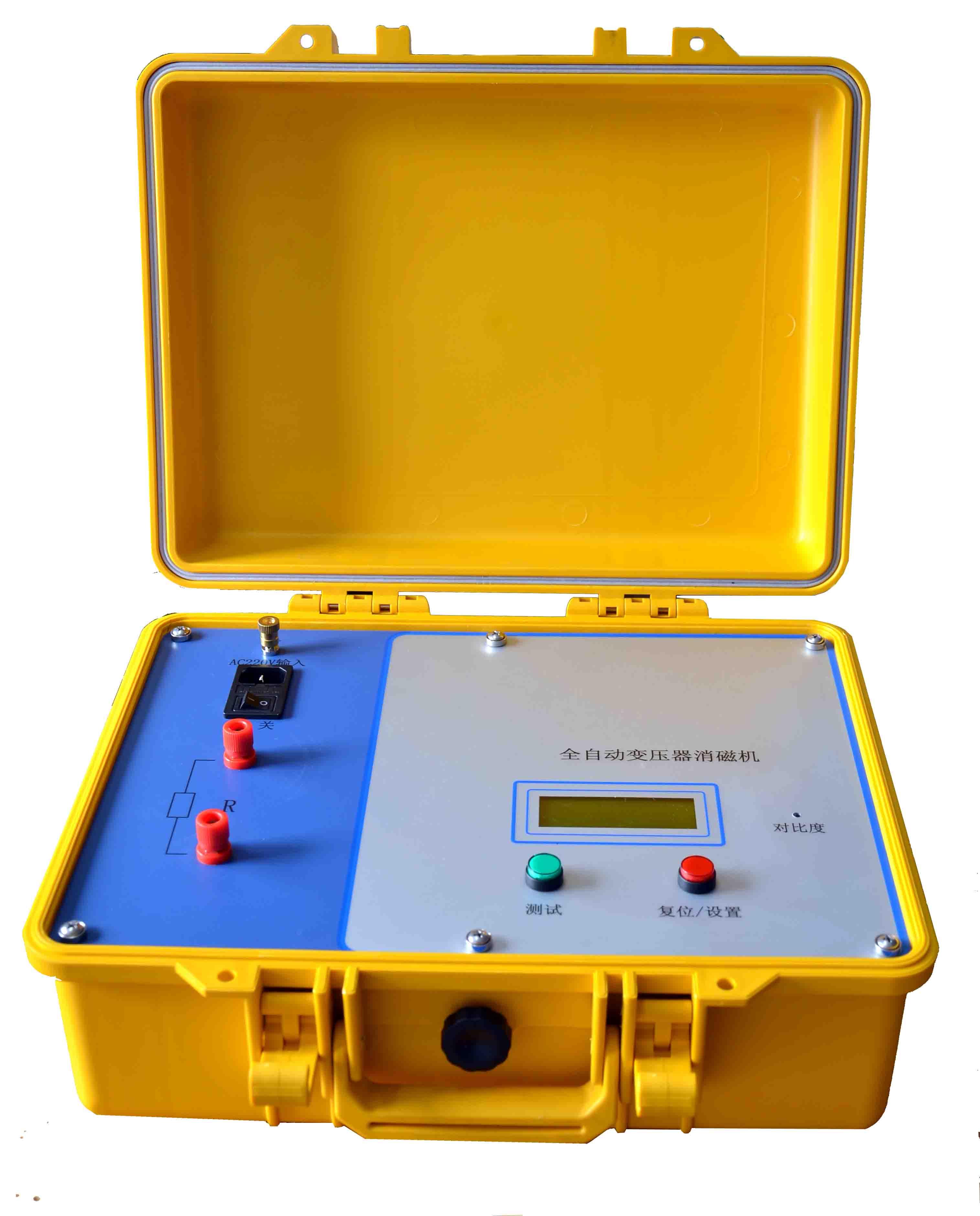 互感器一次消磁机 电力变压器消磁机