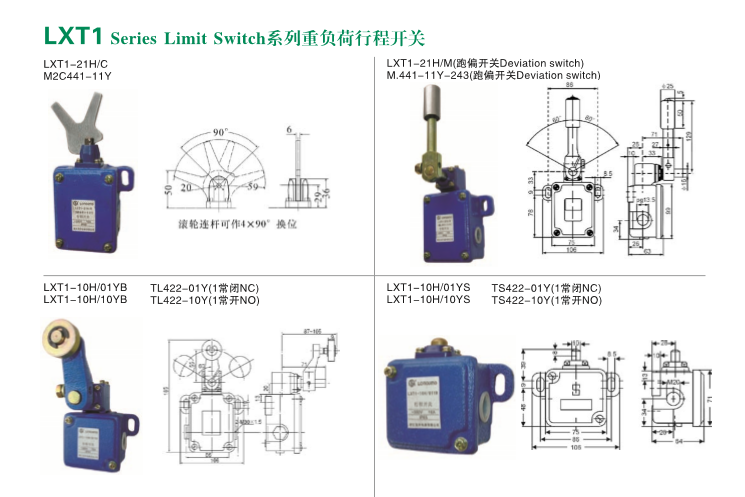 lxt1-21h/c重负荷行程开关 行程开关接线图