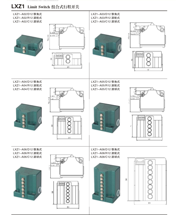 lxz1-a02/d12行程开关 行程开关接线图