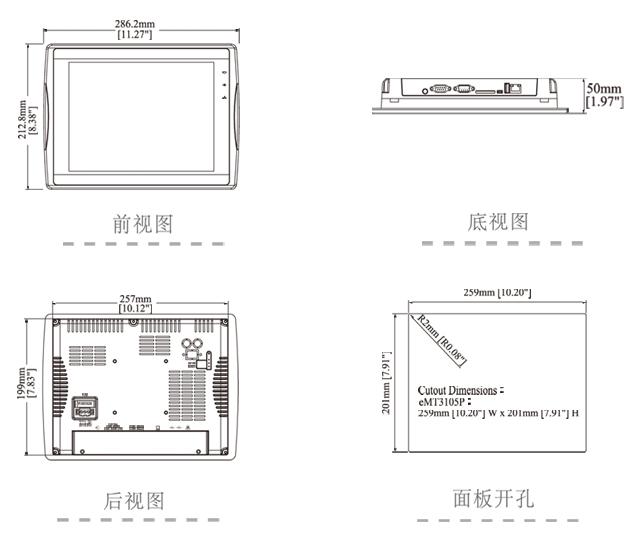 威綸通觸摸屏官網eMT3105P