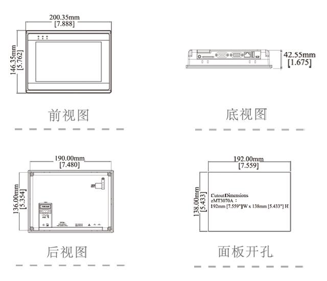 威綸通觸摸屏官網eMT3070B