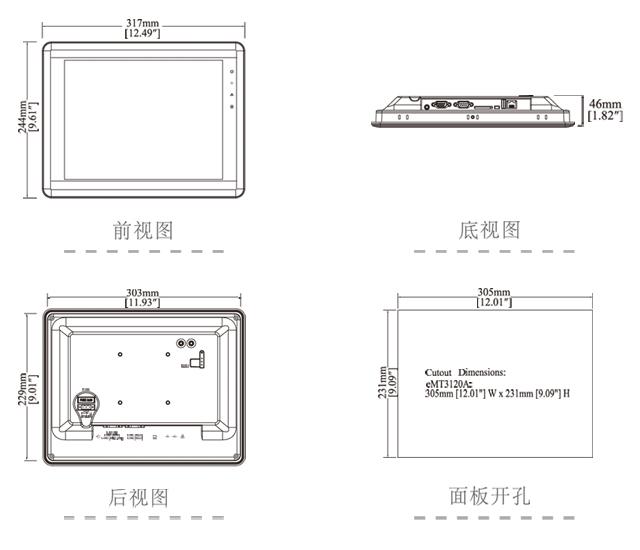 威纶触摸屏hEMT3120A深圳弘达华自动化程序编写