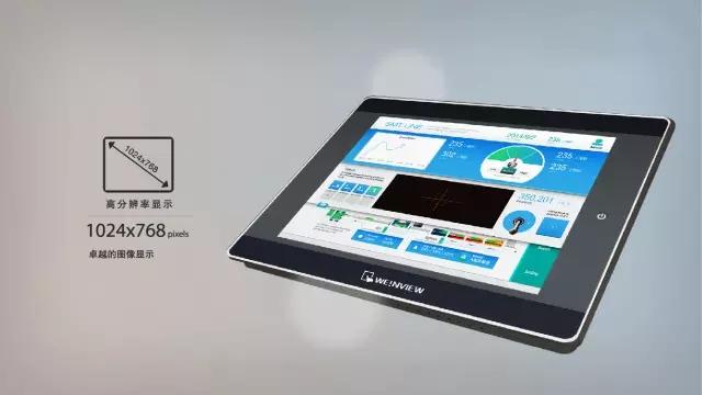 威纶通触摸屏 CMT-IPC10