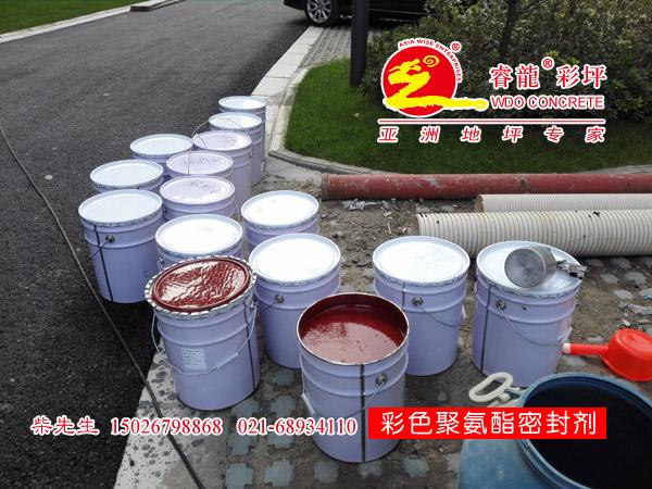 铁红色双丙聚氨酯密封剂