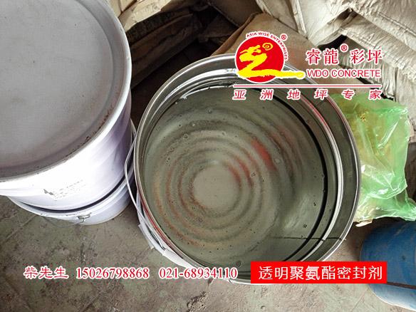 透明色双丙聚氨酯密封剂
