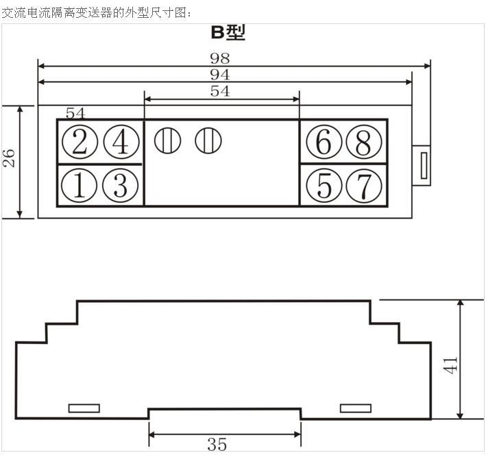 电路 电路图 电子 原理图 709_664