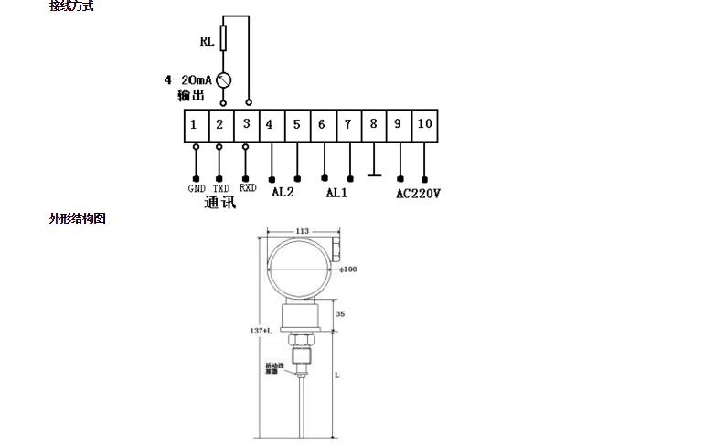 电路 电路图 电子 户型 户型图 平面图 原理图 782_486