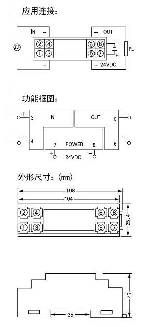 电路 电路图 电子 原理图 307_673 竖版 竖屏