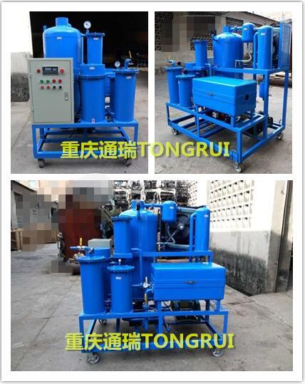 恭喜甘肃东兴铝业订购的多功能润滑油滤油机准时发货