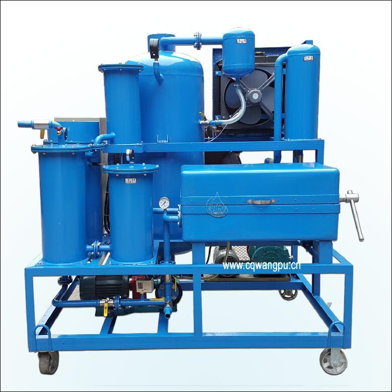 齿轮油真空滤油机