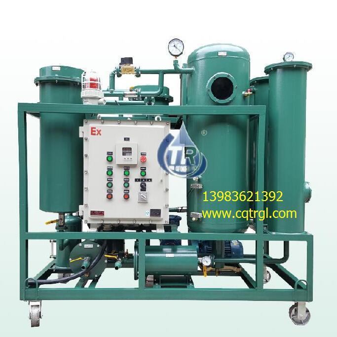 润滑油破乳化滤油机