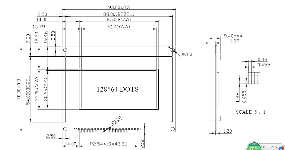 2,清达光电超低温显示模块vgm128064a0g12的代用品hgs128646