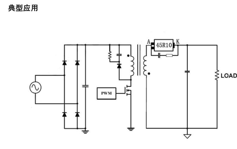 同步整流芯片dk5v45r10的 产品特点:    1,支持dcm 和qr 模式反激系统