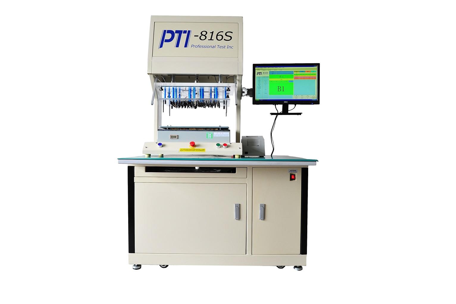 PCBA边界扫描测试JTAG