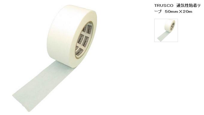 生胶带使用方法图解