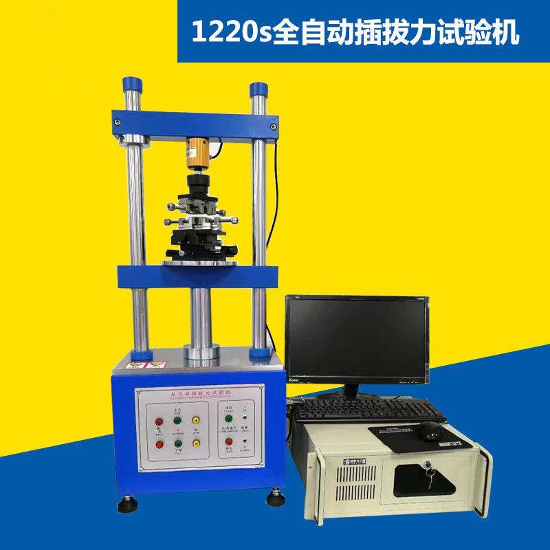 五工位拔插力实验机