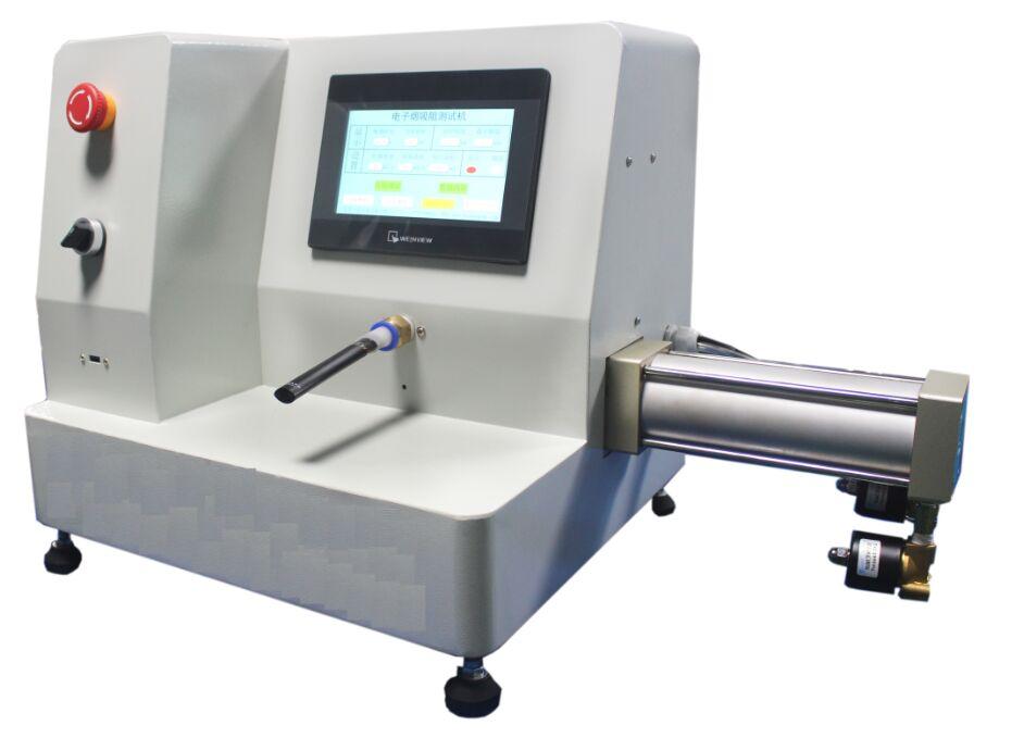 电子烟吸阻测试机进行功能能测试