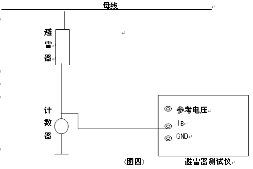 电路 电路图 电子 户型 户型图 平面图 原理图 520_347