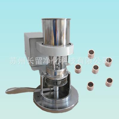牛津杯放置器_自动牛津杯放置器_钢管自动放置器