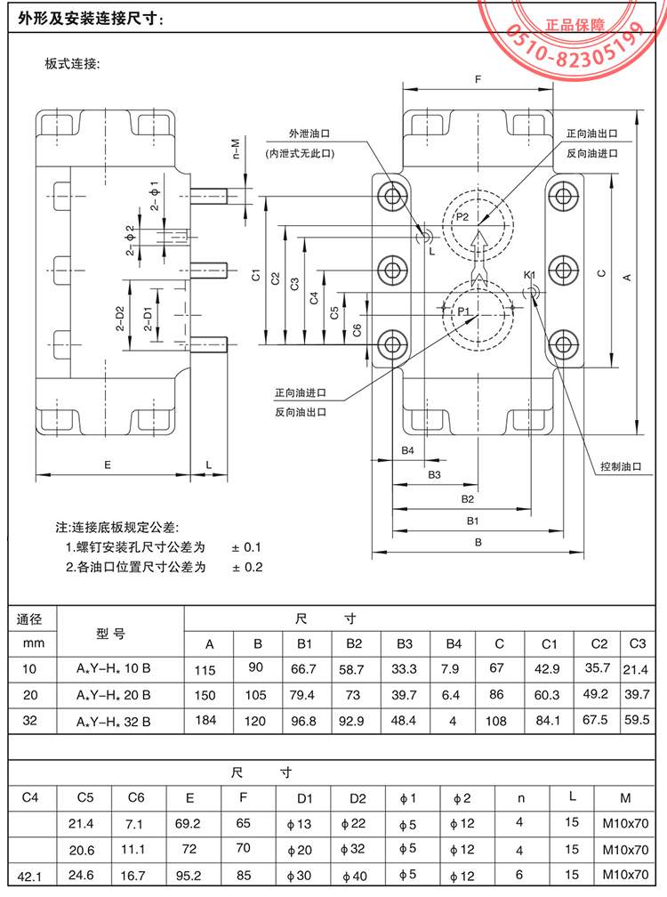 电路 电路图 电子 原理图 750_1008 竖版 竖屏