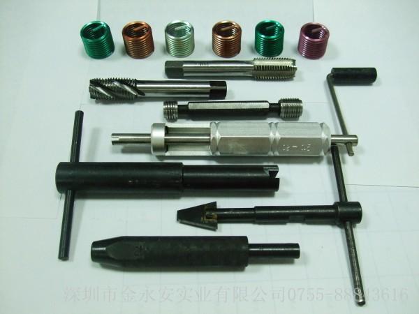 安装钢丝螺纹护套工具配套齐全