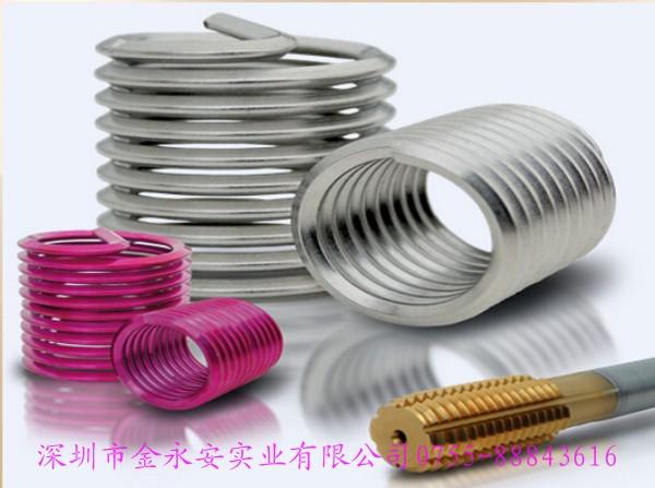 螺纹护套有耐磨耐热螺纹修复的作用--深圳市金永安实业有限公司