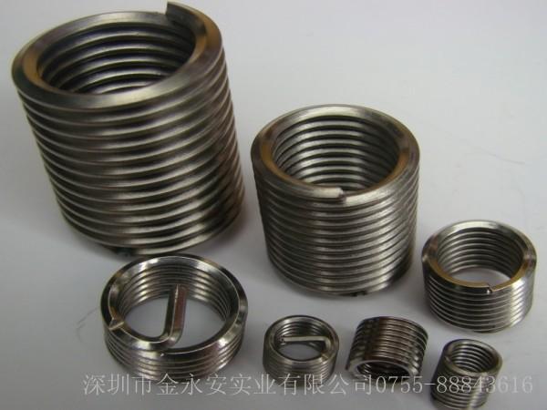 螺纹护套可用于机体螺纹修复--深圳市金永安实业有限公司