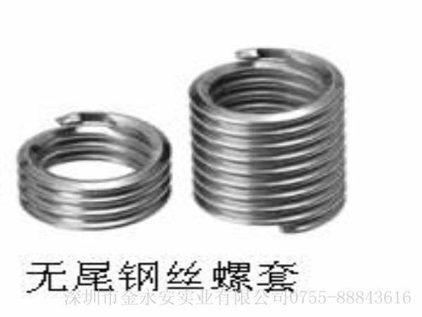 使用无尾螺套工具安装M4-0.7-1D无尾螺套-深圳市金永安实业有限公司