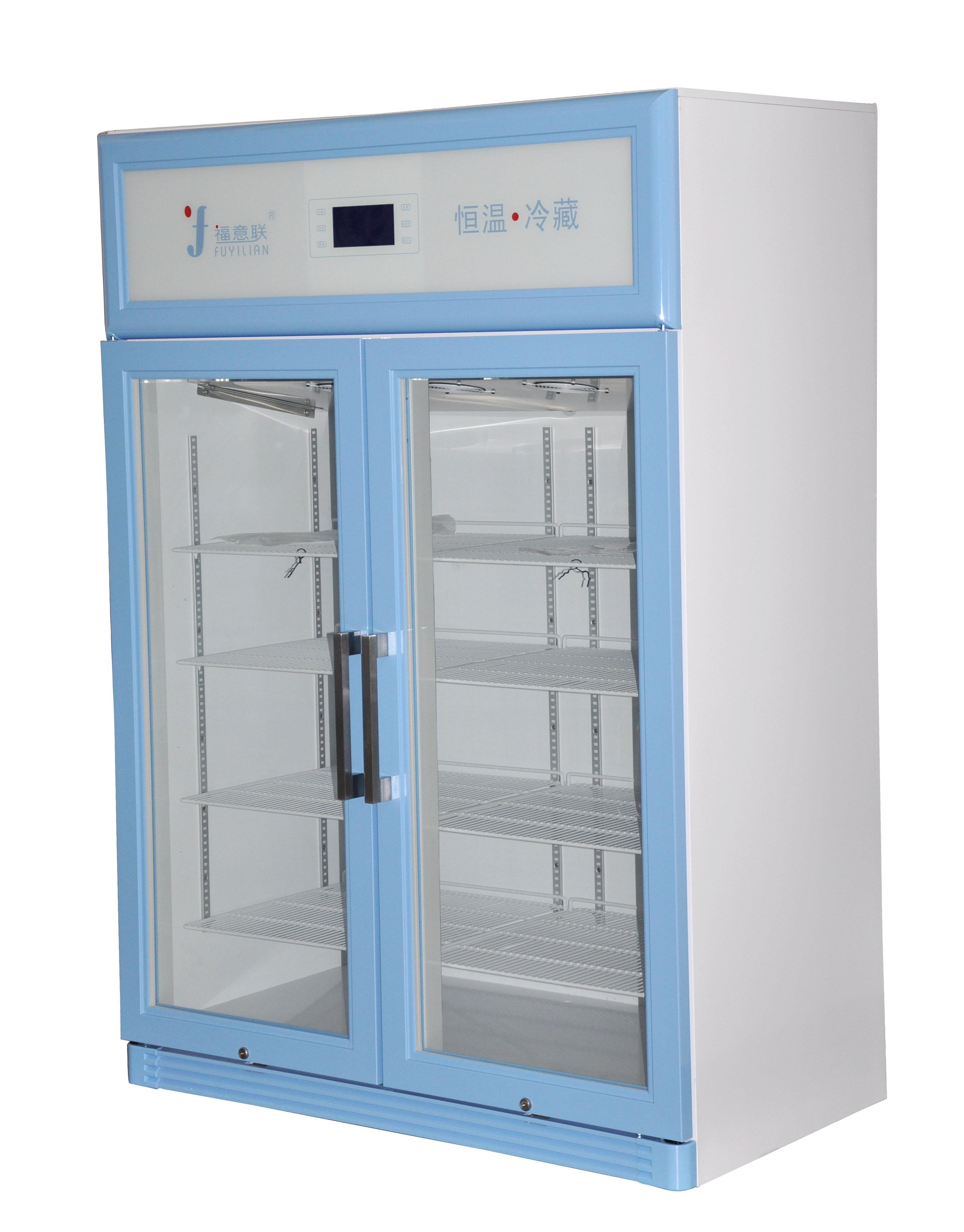 gsp认证冷冰柜药用恒温冷藏展示柜冰箱药品冷藏柜医药柜医...