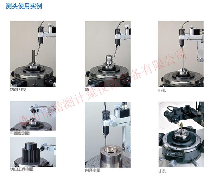 日本三丰mitutoyo高精度圆度圆柱度测量仪ra-h5200as