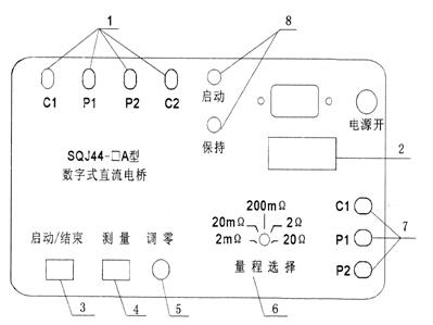 sqj44—5a型数字式直流电桥