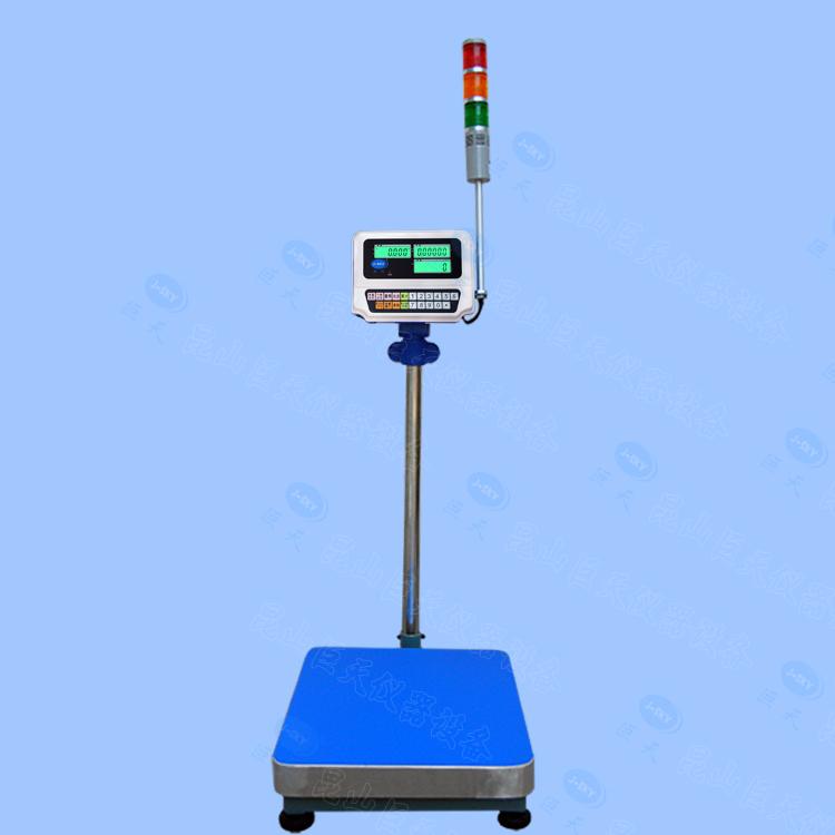50kg数量报警的电子秤+50kg数量报警电子秤+50kg数量报警的电子秤 品牌:巨天 型号:JCS-A8 巨天在称量性能、外观设计、秤重应用功能中不断进取,巨天系列具有RS-232、RS485计算机串行界面(可选) 、可外连接不干胶印表机(任意设定打印格式)、微型打印机、三色报警、锋值保持功能、直通窗口、I/O信号输出等强大功能可选,可根据客户需求定制。 50kg数量报警的电子秤+50kg数量报警电子秤+50kg数量报警的电子秤 产品说明: kg<>lb(千克/磅)单位转换 预扣皮重功能