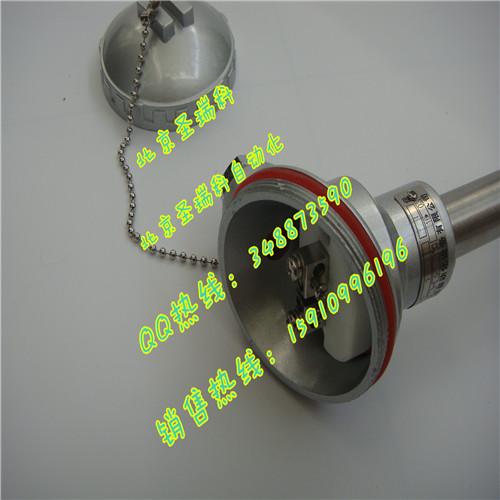 配防水接线盒,光杆无固定装置 输出信号选择 不选 不带变送器,热电阻