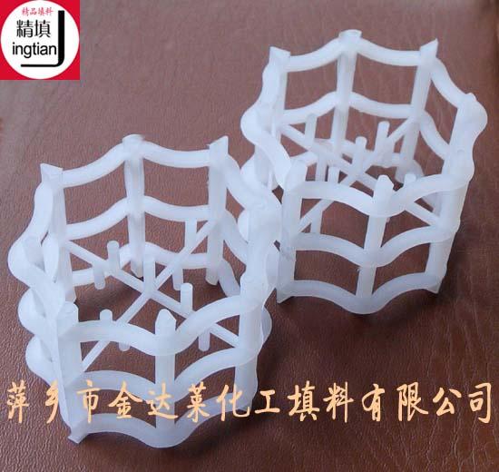 聚丙塑料八四内弧环填料 萍乡金达莱化工填料