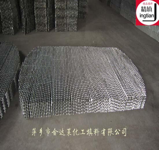 不锈钢波纹聚结板填料 萍乡金达莱