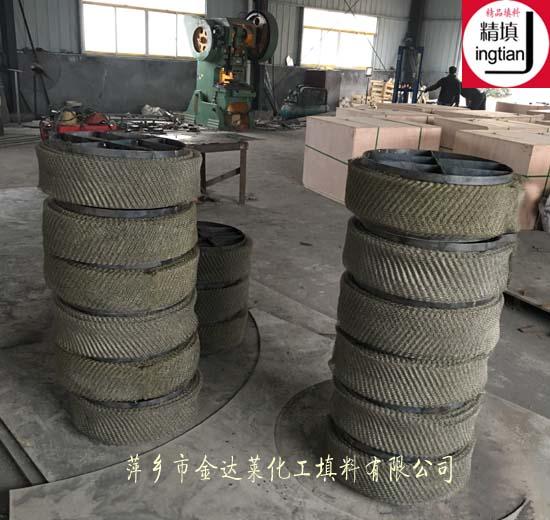 不锈钢丝网除沫器 萍乡金达莱