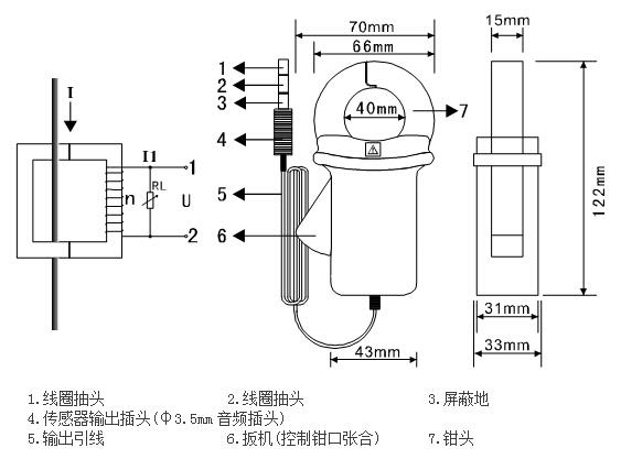 电路 电路图 电子 工程图 平面图 原理图 563_417