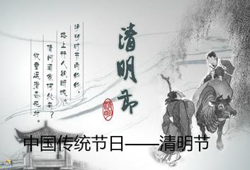 深圳betway888