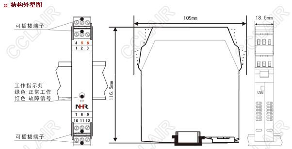 电路 电路图 电子 原理图 602_308