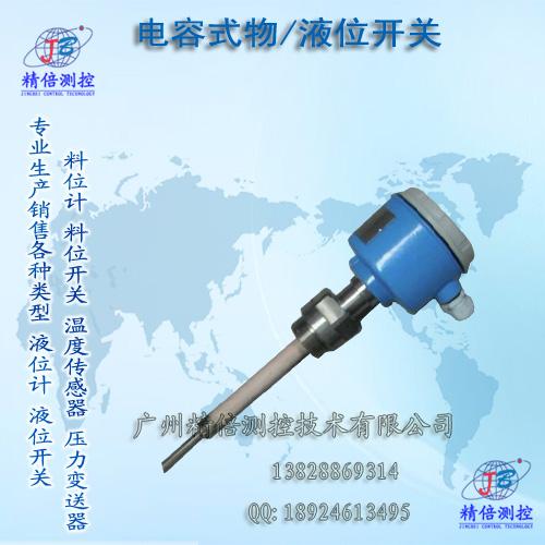 电容式液位开关由于构造简单, 利用谐振电路原理.