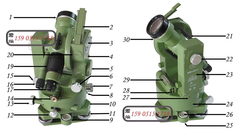 j6光学经纬仪 j6