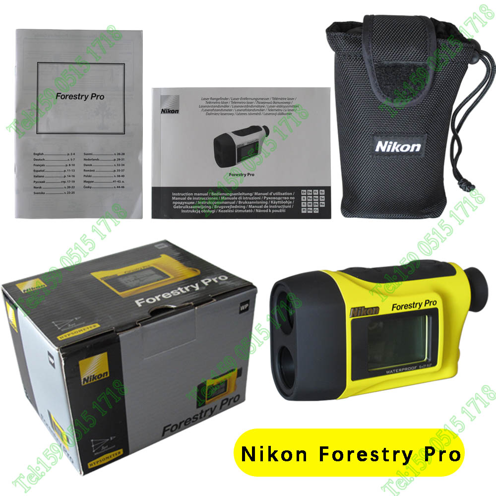 Forestry Pro